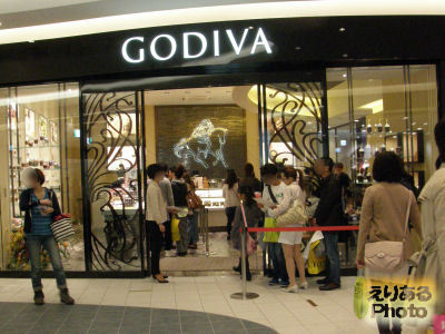 GODIVA(ゴディバ)@Diver City Tokyo Plaza(ダイバーシティ東京プラザ)