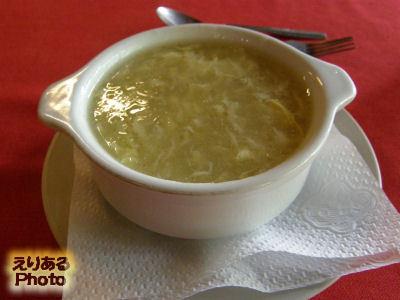 スープ@PANDAN GARDEN RESTO