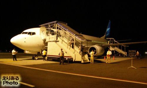 ジョグジャカルタ・アジスチプト国際空港のガルーダインドネシア航空機
