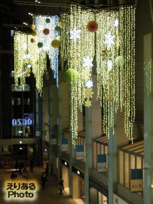 Marunouchi Bright Christmas 2012 @丸の内オアゾ