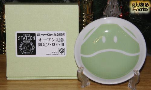 オープン記念限定ハロ小皿@GUNDAM Cafe(ガンダムカフェ) 東京駅店