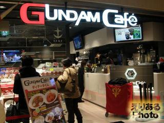 ガンダムカフェ 東京駅店