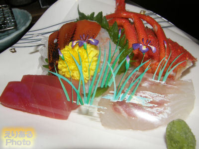 古湧 園の夕食 お部屋食 鮑・伊勢海老・鯛釜飯会席 伊勢海老や鯛や鮪の刺身
