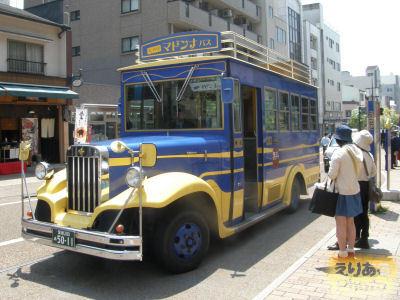 マドンナバス