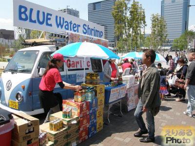 ブルーウオーターシュリンプ(BLUE WATER SHRINP)