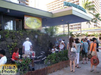 エッグスン・シングス (Eggs 'n Things) ワイキキビーチ店